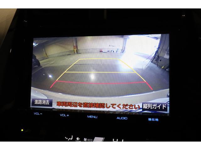Aプレミアム 衝突被害軽減システム 純正メモリーナビ 盗難防止システム LEDヘッドランプ レーンアシスト クリアランスソナー バックカメラ フルセグTV ETC オートライト スマートキー 電動格納ミラー(6枚目)