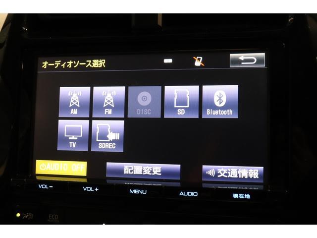 Aプレミアム 衝突被害軽減システム 純正メモリーナビ 盗難防止システム LEDヘッドランプ レーンアシスト クリアランスソナー バックカメラ フルセグTV ETC オートライト スマートキー 電動格納ミラー(7枚目)