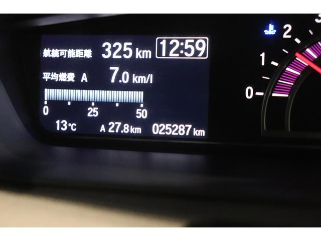 G・Lホンダセンシング 衝突軽減ブレーキ 両側スライド片側電動ドア ETC 盗難防止システム クルーズコントロール レーンアシスト LEDヘッドライト オートライト 電動格納ミラー スマートキー AW(2枚目)