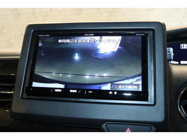 G・Lホンダセンシング 衝突軽減ブレーキ 両側スライド片側電動ドア ETC 盗難防止システム クルーズコントロール レーンアシスト LEDヘッドライト オートライト 電動格納ミラー スマートキー AW(5枚目)