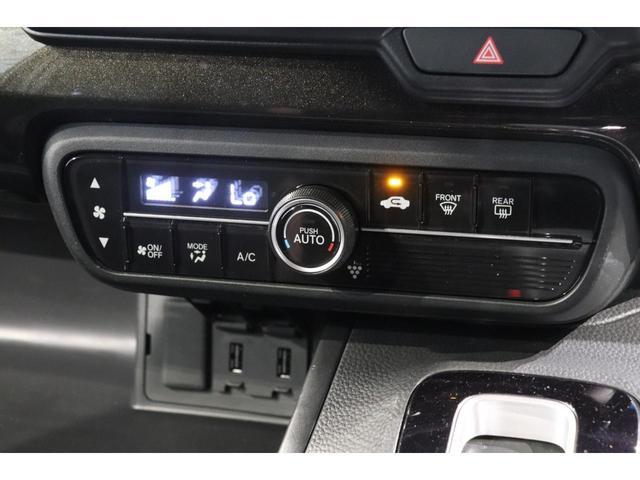 G・Lホンダセンシング 衝突軽減ブレーキ 両側スライド片側電動ドア ETC 盗難防止システム クルーズコントロール レーンアシスト LEDヘッドライト オートライト 電動格納ミラー スマートキー AW(7枚目)