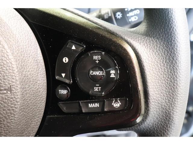 G・Lホンダセンシング 衝突軽減ブレーキ 両側スライド片側電動ドア ETC 盗難防止システム クルーズコントロール レーンアシスト LEDヘッドライト オートライト 電動格納ミラー スマートキー AW(9枚目)