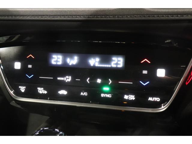 ハイブリッドZ・ホンダセンシング 衝突軽減ブレーキ クルーズコントロール スマートキー レーンアシスト オートライト 電動格納ミラー LEDヘッドライト ETC AW パドルシフト(4枚目)