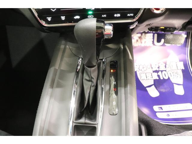 X・ホンダセンシング 衝突被害軽減システム 盗難防止システム レーンアシスト LEDヘッドランプ オートライト クルーズコントロール ETC AW オートエアコン エアバッグ 助手席エアバッグ スマートキー 電動格納ミラー(5枚目)
