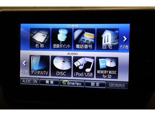 カスタム RS ハイパーSA 衝突軽減ブレーキ 純正メモリーナビ フルセグTV バックカメラ アイドリングストップ オートライト ETC Aw スマートキー 電動格納ミラー DVD再生 盗難防止システム(5枚目)