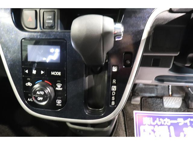 カスタム RS ハイパーSA 衝突軽減ブレーキ 純正メモリーナビ フルセグTV バックカメラ アイドリングストップ オートライト ETC Aw スマートキー 電動格納ミラー DVD再生 盗難防止システム(7枚目)
