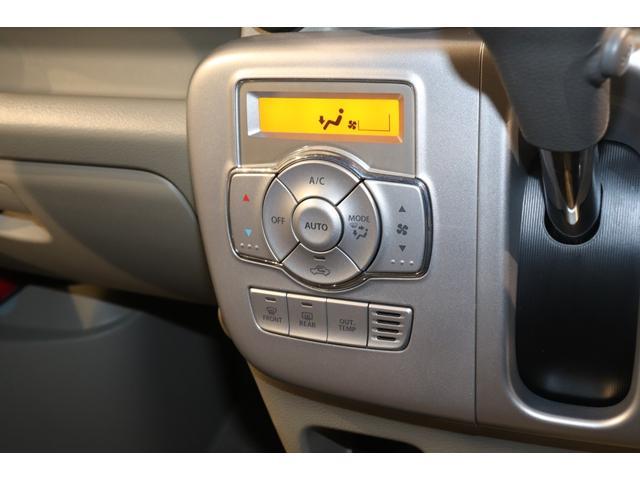PZターボ 衝突被害軽減システム 純正メモリーナビ 盗難防止システム バックカメラ HID オートライト 両側スライドドア片側電動 ETC AW スマートキー ステアリングスイッチ 電動格納ミラー USB入力端子(7枚目)