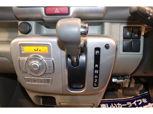 PZターボ 衝突被害軽減システム 純正メモリーナビ 盗難防止システム バックカメラ HID オートライト 両側スライドドア片側電動 ETC AW スマートキー ステアリングスイッチ 電動格納ミラー USB入力端子(8枚目)