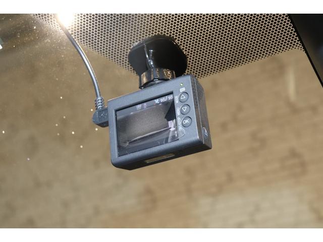 EX 衝突軽減ブレーキ 純正メモリーナビ ワンセグTV ドライブレコーダー スマートキー ETC 盗難防止システム レーンアシスト  電動格納ミラー オートマチックハイビーム Bluetooth接続(4枚目)