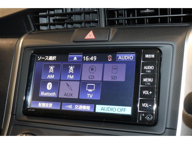 EX 衝突軽減ブレーキ 純正メモリーナビ ワンセグTV ドライブレコーダー スマートキー ETC 盗難防止システム レーンアシスト  電動格納ミラー オートマチックハイビーム Bluetooth接続(8枚目)