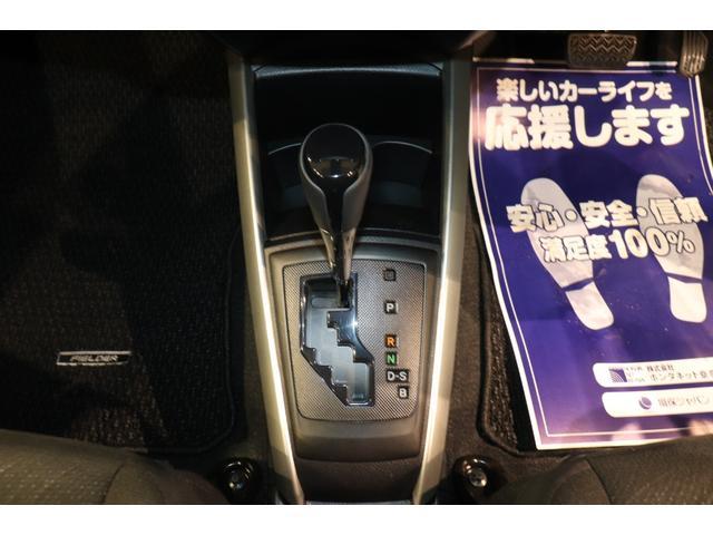 EX 衝突軽減ブレーキ 純正メモリーナビ ワンセグTV ドライブレコーダー スマートキー ETC 盗難防止システム レーンアシスト  電動格納ミラー オートマチックハイビーム Bluetooth接続(10枚目)
