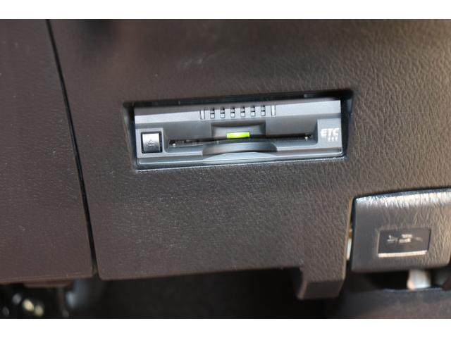 EX 衝突軽減ブレーキ 純正メモリーナビ ワンセグTV ドライブレコーダー スマートキー ETC 盗難防止システム レーンアシスト  電動格納ミラー オートマチックハイビーム Bluetooth接続(12枚目)