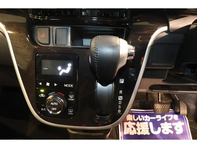 カスタム RS ハイパーSAIII 衝突軽減ブレーキ アイドリングストップ 社外メモリーナビ フルセグTV ドライブレコーダー バックカメラ スマートキー ETC AW シートヒーター 電動格納ミラー USB接続端子(7枚目)