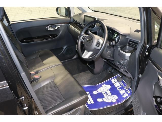 カスタム RS ハイパーSAIII 衝突軽減ブレーキ アイドリングストップ 社外メモリーナビ フルセグTV ドライブレコーダー バックカメラ スマートキー ETC AW シートヒーター 電動格納ミラー USB接続端子(13枚目)