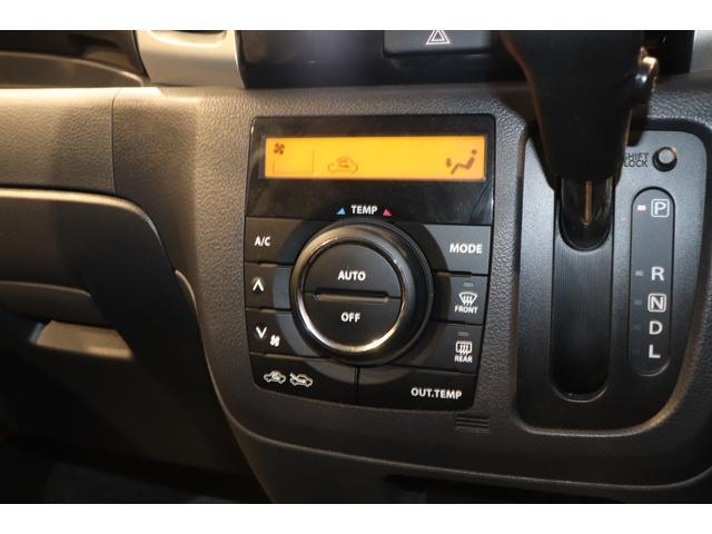 Gリミテッド 衝突被害軽減システム アイドリングストップ 純正メモリーナビ フルセグTV レーンアシスト シートヒーター 両側スライド片側電動ドア スマートキー 電動格納ミラー DVD再生 Bluetooth接続(7枚目)
