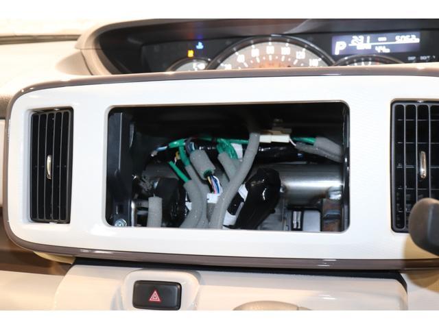 Gホワイトアクセントリミテッド SAIII 衝突被害軽減システム オートマティックハイビーム オートライト LEDヘッドランプ 電動格納ミラー 盗難防止システム スマートキー 両側電動スライドドア フォグ 全周囲カメラ(4枚目)