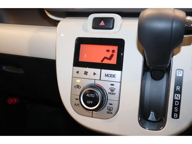 Gホワイトアクセントリミテッド SAIII 衝突被害軽減システム オートマティックハイビーム オートライト LEDヘッドランプ 電動格納ミラー 盗難防止システム スマートキー 両側電動スライドドア フォグ 全周囲カメラ(5枚目)