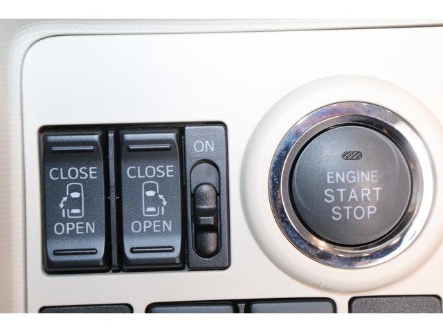 Gホワイトアクセントリミテッド SAIII 衝突被害軽減システム オートマティックハイビーム オートライト LEDヘッドランプ 電動格納ミラー 盗難防止システム スマートキー 両側電動スライドドア フォグ 全周囲カメラ(8枚目)