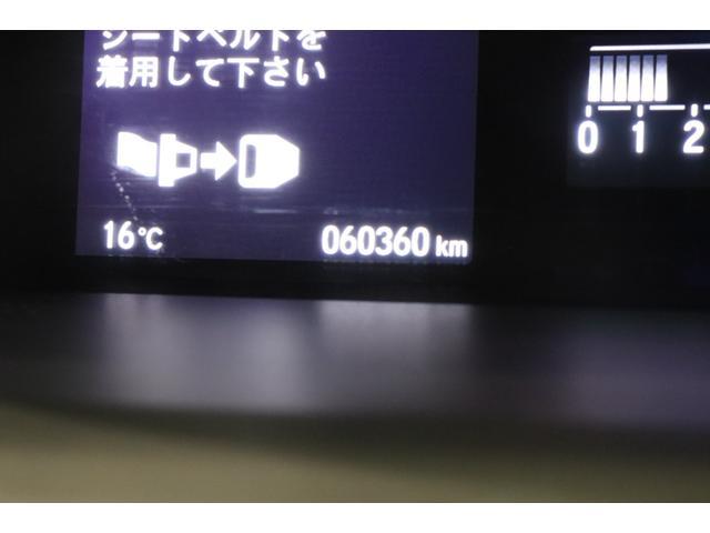スパーダ・クールスピリット ホンダセンシング 衝突被害軽減システム 社外メモリーナビ 7人乗 4WD ETC AW 両側電動スライドドア クルーズコントロール Bカメラ USB入力端子 オートライト フルセグTV Bluetooth接続(2枚目)