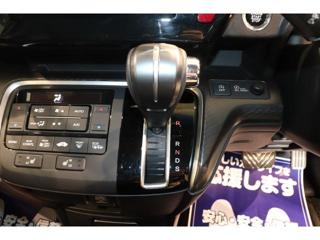 スパーダ・クールスピリット ホンダセンシング 衝突被害軽減システム 社外メモリーナビ 7人乗 4WD ETC AW 両側電動スライドドア クルーズコントロール Bカメラ USB入力端子 オートライト フルセグTV Bluetooth接続(8枚目)