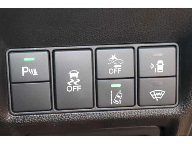 スパーダ・クールスピリット ホンダセンシング 衝突被害軽減システム 社外メモリーナビ 7人乗 4WD ETC AW 両側電動スライドドア クルーズコントロール Bカメラ USB入力端子 オートライト フルセグTV Bluetooth接続(15枚目)