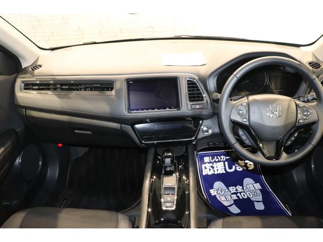 ハイブリッドX・ホンダセンシング 衝突被害軽減システム 純正メモリーナビ フルセグTV バックカメラ ドライブレコーダー スマートキー パドルシフト クルーズコントロール オートライト ETC USB接続端子 Bluetooth接続(10枚目)