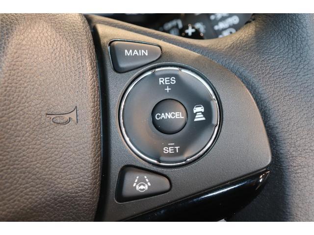 ハイブリッドX・ホンダセンシング 衝突被害軽減システム 純正メモリーナビ フルセグTV バックカメラ ドライブレコーダー スマートキー パドルシフト クルーズコントロール オートライト ETC USB接続端子 Bluetooth接続(12枚目)