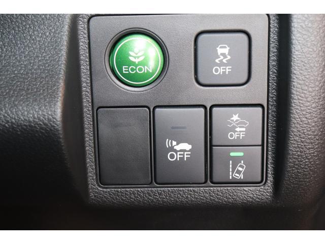 ハイブリッドX・ホンダセンシング 衝突被害軽減システム 純正メモリーナビ フルセグTV バックカメラ ドライブレコーダー スマートキー パドルシフト クルーズコントロール オートライト ETC USB接続端子 Bluetooth接続(15枚目)