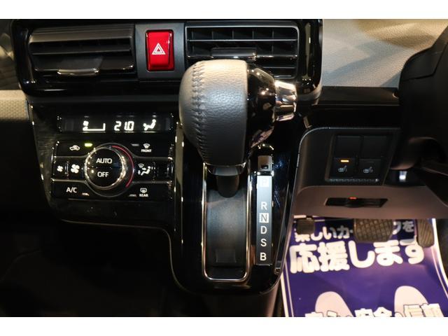 カスタムRSセレクション 衝突被害軽減システム アイドリングストップ 盗難防止システム 衝突安全ボディ 両側電動スライドドア クルーズコントロール クリアランスソナー シートヒーター ターボ ETC スマートキー(6枚目)