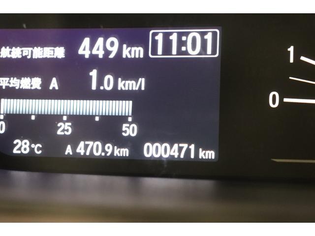Gホンダセンシング 衝突被害軽減システム アイドリングストップ ETC クルーズコントロール クリアランスソナー 両側スライドドア レーンアシスト スマートキー オートライト オートマッチックハイビーム(2枚目)