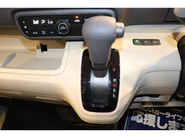 Gホンダセンシング 衝突被害軽減システム アイドリングストップ ETC クルーズコントロール クリアランスソナー 両側スライドドア レーンアシスト スマートキー オートライト オートマッチックハイビーム(6枚目)
