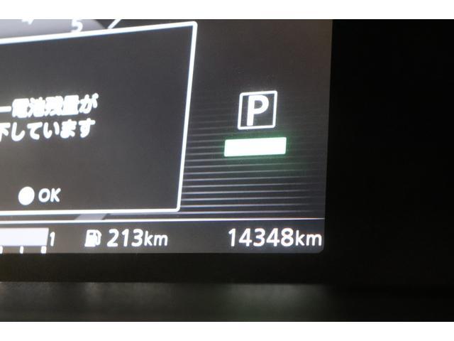 X Vセレクション 衝突被害軽減システム 純正SDナビ 8人乗 オートライト アイドリングストップ 両側電動スライドドア 電動格納ミラー クルーズコントロール ETC  Bluetooth接続 全周囲カメラ  Bカメラ(2枚目)