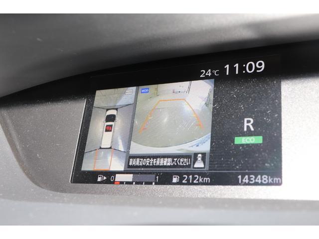 X Vセレクション 衝突被害軽減システム 純正SDナビ 8人乗 オートライト アイドリングストップ 両側電動スライドドア 電動格納ミラー クルーズコントロール ETC  Bluetooth接続 全周囲カメラ  Bカメラ(4枚目)