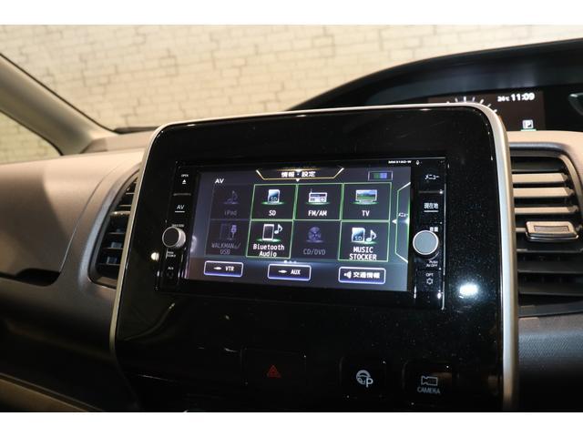 X Vセレクション 衝突被害軽減システム 純正SDナビ 8人乗 オートライト アイドリングストップ 両側電動スライドドア 電動格納ミラー クルーズコントロール ETC  Bluetooth接続 全周囲カメラ  Bカメラ(6枚目)