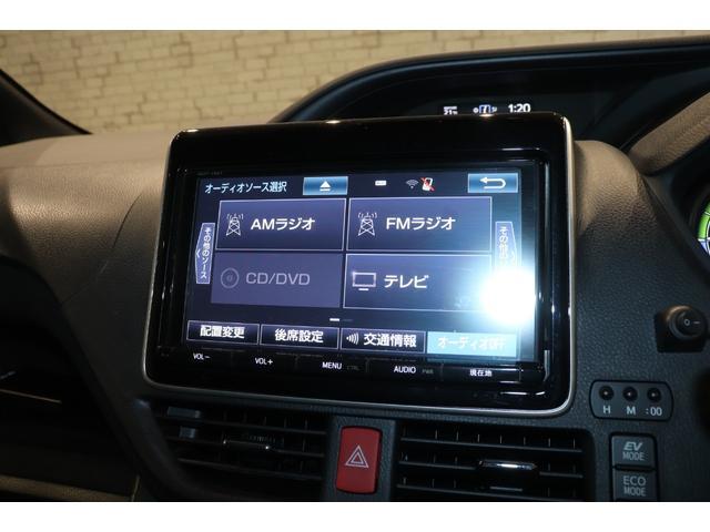 ハイブリッドG 衝突被害軽減システム 7人乗り 純正SDナビ フルセグTV バックカメラ ドライブレコーダー シートヒーター 両側電動スライドドア ETC クルーズコントロール オートライト スマートキー(7枚目)