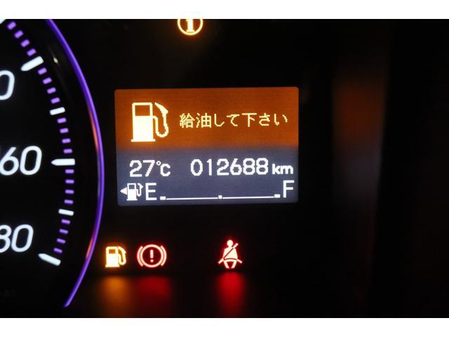Z クールスピリット 純正SDナビ フルセグTV 8人乗り バックカメラ パドルシフトクルーズコントロール 両側電動スライドドア オートライト ETC 17インチAW アイドリングストップ 盗難防止システム(2枚目)