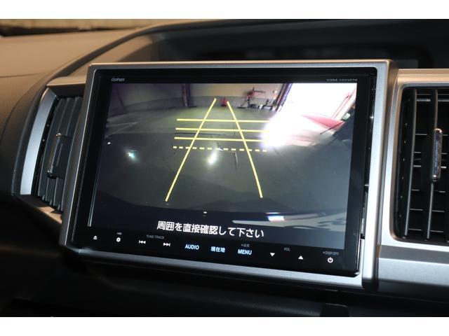 Z クールスピリット 純正SDナビ フルセグTV 8人乗り バックカメラ パドルシフトクルーズコントロール 両側電動スライドドア オートライト ETC 17インチAW アイドリングストップ 盗難防止システム(5枚目)