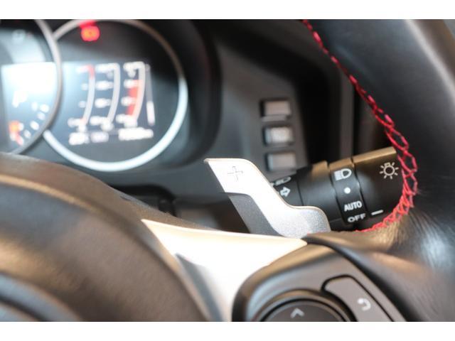 S 純正メモリーナビ フルセグTV バックカメラ クルーズコントロール パドルシフト スマートキー ETC 17インチAW 盗難防止システム 衝突安全ボディ オートライト LEDヘッドライト(10枚目)
