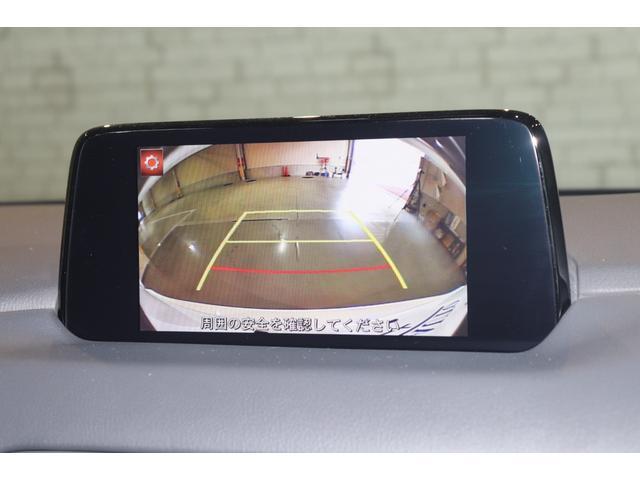 XD プロアクティブ 衝突被害軽減システム 純正SDナビ フルセグTV バックカメラ クルーズコントロール クリアランスソナー ETC AW スマートキー 電動格納ミラー 盗難防止システム 衝突安全ボディ(4枚目)