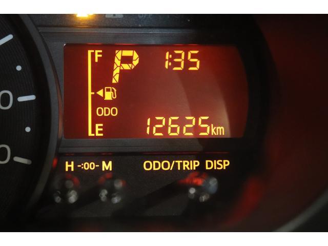 X LパッケージS 衝突被害軽減システム 社外SDナビ フルセグTV バックカメラ ドライブレコーダー アイドリングストップ ETC スマートキー 14インチAW 盗難防止システム 衝突安全ボディ(2枚目)