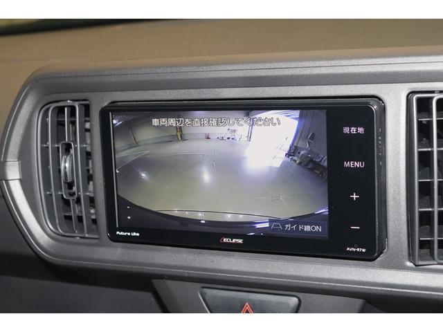 X LパッケージS 衝突被害軽減システム 社外SDナビ フルセグTV バックカメラ ドライブレコーダー アイドリングストップ ETC スマートキー 14インチAW 盗難防止システム 衝突安全ボディ(6枚目)