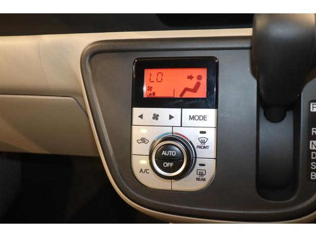 X LパッケージS 衝突被害軽減システム 社外SDナビ フルセグTV バックカメラ ドライブレコーダー アイドリングストップ ETC スマートキー 14インチAW 盗難防止システム 衝突安全ボディ(8枚目)
