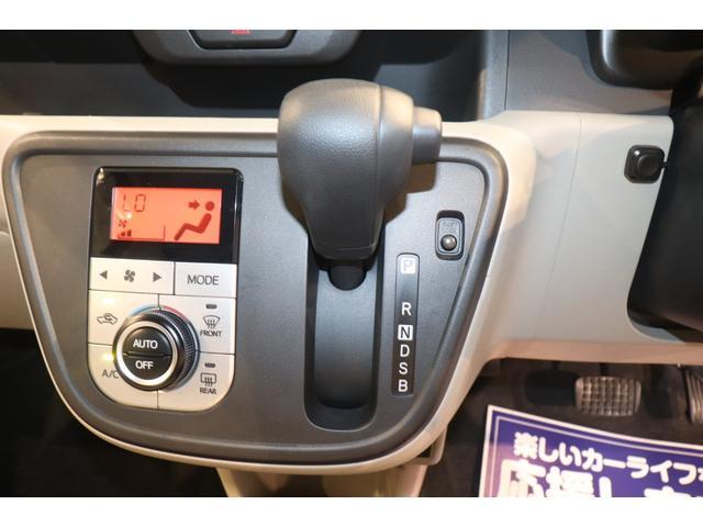 X LパッケージS 衝突被害軽減システム 社外SDナビ フルセグTV バックカメラ ドライブレコーダー アイドリングストップ ETC スマートキー 14インチAW 盗難防止システム 衝突安全ボディ(9枚目)