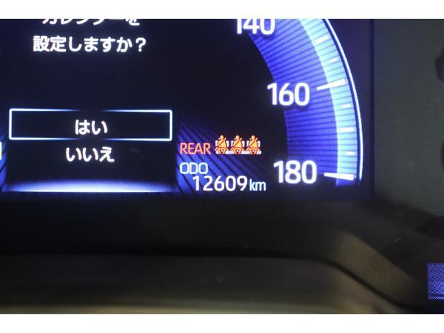 ハイブリッドG Z 衝突被害軽減システム 社外メモリーナビ フルセグTV クルーズコントロール クリアランスソナー ETC 18インチAW スマートキー レーンアシスト オートライト Bluetooth接続(2枚目)