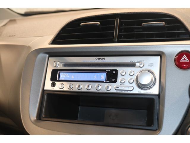 G ハイウェイエディション CD ミュージックプレイヤー接続可 ETC 盗難防止システム 衝突安全ボディ 電動格納ミラー キーレス エアバック ABS(3枚目)