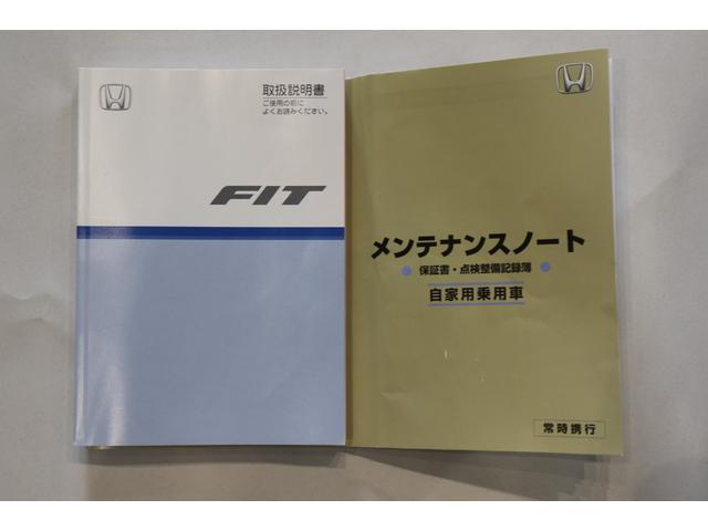 G ハイウェイエディション CD ミュージックプレイヤー接続可 ETC 盗難防止システム 衝突安全ボディ 電動格納ミラー キーレス エアバック ABS(20枚目)