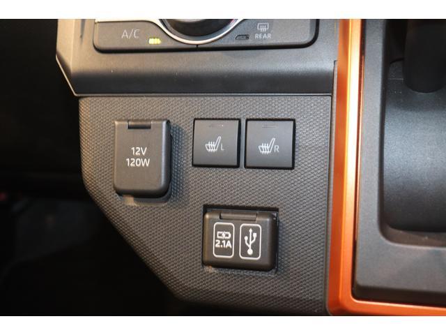 Gターボ 衝突被害軽減システム ディスプレイオーディオ フルセグTV ターボ AW クルーズコントロール アイドリングストップ シートヒーター レーンアシスト LEDヘッドライト オートライト 全周囲カメラ(10枚目)