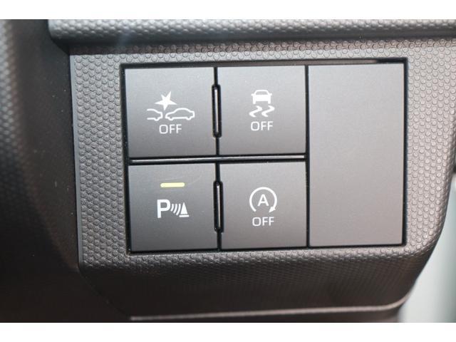 Gターボ 衝突被害軽減システム ディスプレイオーディオ フルセグTV ターボ AW クルーズコントロール アイドリングストップ シートヒーター レーンアシスト LEDヘッドライト オートライト 全周囲カメラ(11枚目)