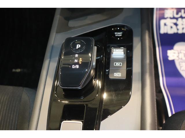 X 衝突被害軽減システム 純正メモリーナビ ETC ドライブレコーダー 全周囲カメラ バックカメラ クリアランスソナー LEDヘッドライト レーンアシスト オートライト ミュージックプレイヤー接続 ABS(9枚目)