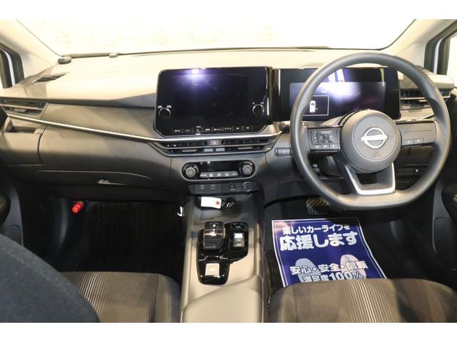 X 衝突被害軽減システム 純正メモリーナビ ETC ドライブレコーダー 全周囲カメラ バックカメラ クリアランスソナー LEDヘッドライト レーンアシスト オートライト ミュージックプレイヤー接続 ABS(10枚目)
